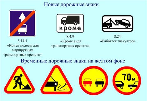 http://mtr.rl0.ru/upload/0/77/36a339eb14e068e45f2b15ff6a2de.jpeg