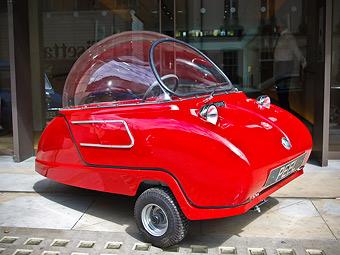 В Великобритании возобновили выпуск самого маленького автомобиля в мире
