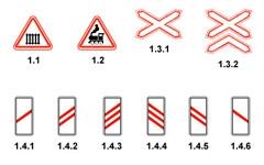Знаки _Приближение к железнодорожному переезду_