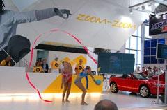 Презентация Mazda - фотогалерея