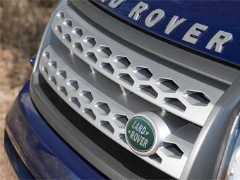 Land Rover запланировал кроссовер для активного образа жизни