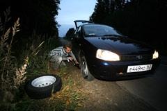 Lada Kalina - фотогалерея