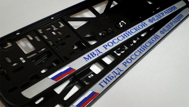 Фото с сайта vipramki.ru