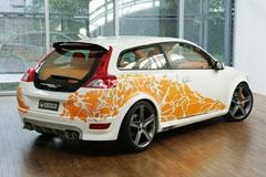 Volvo C30 Heico Sportiv