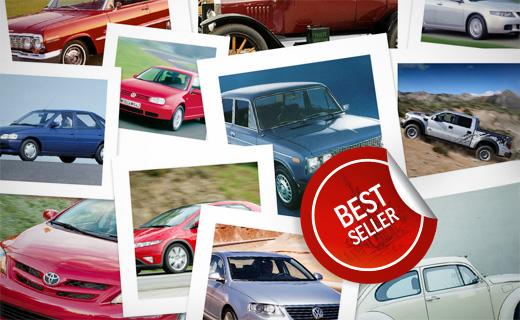 Фото автопроизводителей и c сайта thelinkpaper.ca