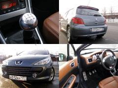 Прошлогодний тест-драйв Peugeot 307