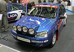 Lada Kalina Rally