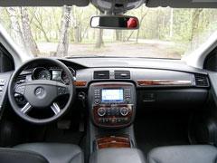 Mercedes R350 - фотогалерея