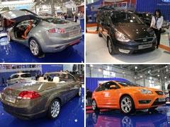 Ford на Московском автосалоне