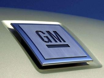 В 2011 году крупнейшим автоконцерном в США стал General Motors