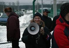Забастовка 26 ноября - фотогалерея