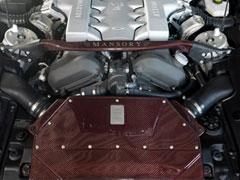 Aston Martin Vanquish S Mansory