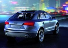 Фотогалерея Audi Cross Coupe Quattro