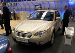 Subaru на Московском автосалоне
