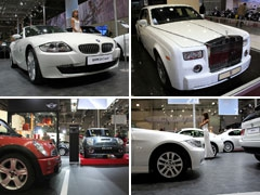 Фотогалерея BMW с Московского автосалона