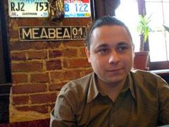Кирилл Форманчук, фото E1.ru